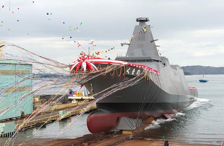Japan Launch New Multi-Mission Stealth Frigate