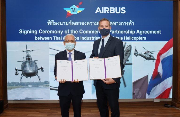 Airbus Helicopters Appoints Thai Aviation Industries as Sales and Completion Centre for Military, Governmental Customers