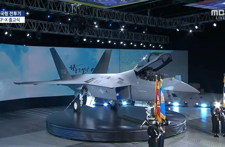 Korea's Next Generation Home Grown Fighter Unveiled